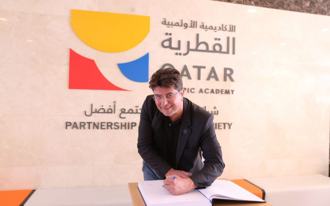 """Center of Excellence for Sports & Business"" in Doha, Qatar"
