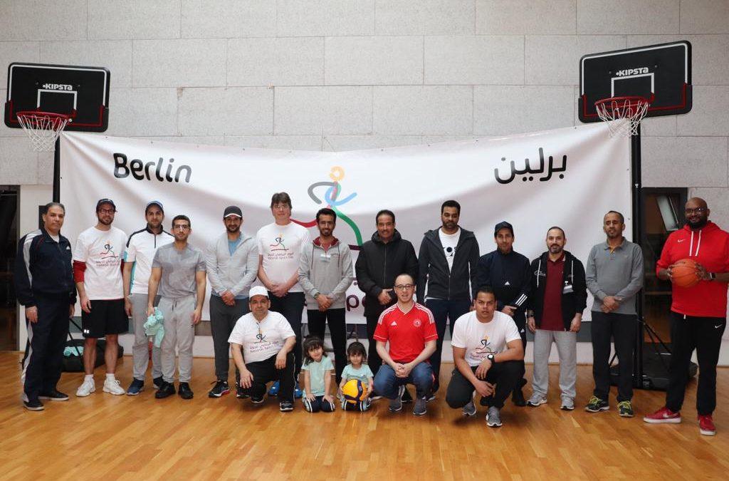 Qatar National Sport Day in Berlin